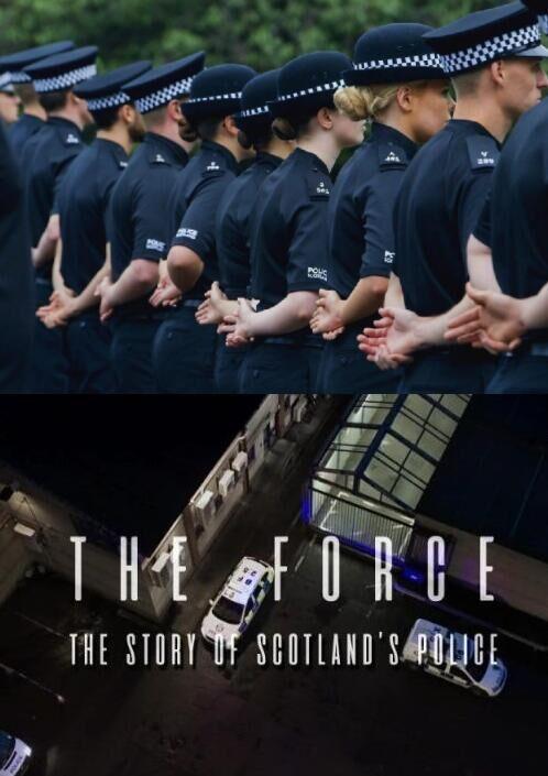 苏格兰警察的故事