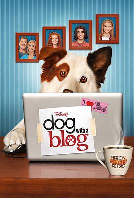 狗狗博客第一季