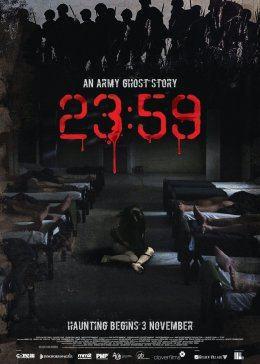猛男军中鬼故事 23:59